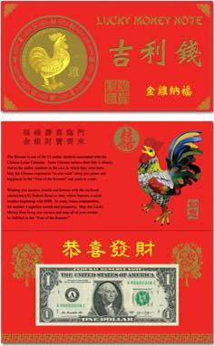 rooster lucky money