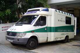 An ambulance in Hong Kong is depicted.