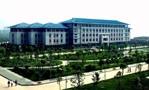 Hubei University of Chinese Medicine is shown in this image.