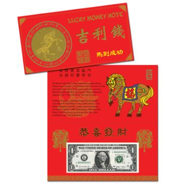 The horse luck money is made available by the US Department of the Treasury.