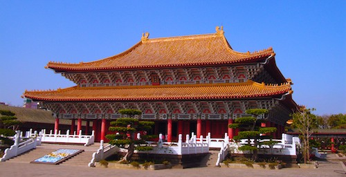 Confucian temple at Zuoying is depicted.